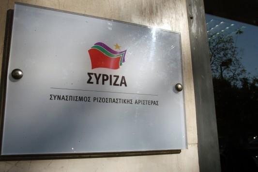 Όλα τα ονόματα που μπήκαν στα ψηφοδέλτια του ΣΥΡΙΖΑ