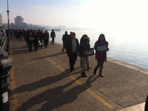 Σιωπηλή διαμαρτυρία στη Θεσσαλονίκη για τις τρομοκρατικές επιθέσεις στο Παρίσι (ΒΙΝΤΕΟ)