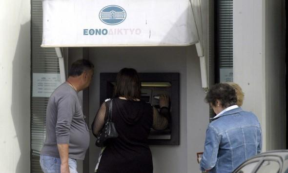 Μέτρα σοκ του ΣΥΡΙΖΑ για το ασφαλιστικό - Από τις... τσέπες μας θα βγει η 13η σύνταξη! - `Χαράτσι` σε όλες τις τραπεζικές συναλλαγές