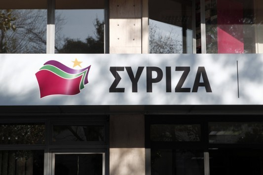 Συνεργάτης Τσίπρα: Είμαστε καταδικασμένοι να συμφωνήσουμε με τους δανειστές