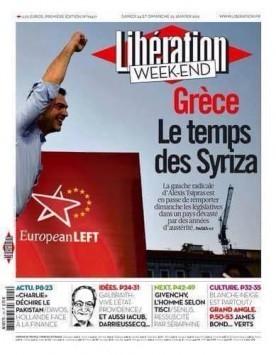 Το εντυπωσιακό πρωτοσέλιδο της Libération για τον ΣΥΡΙΖΑ
