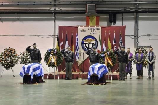 Σήμερα οι κηδείες των πιλότων του F16 που σκοτώθηκαν στην Ισπανία