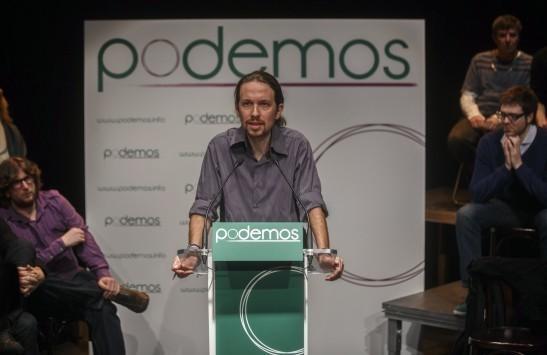 Περίεργη στροφή του Podemos: Ελλάδα και Ισπανία δεν είναι συγκρίσιμες, εμείς έχουμε άλλους όρους διαπραγμάτευσης