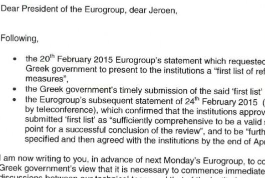 Όλη η επιστολή του Βαρουφάκη στο Eurogroup - Αλλαγές στο Δημόσιο, διαδικτυακός τζόγος και μία παράκληση