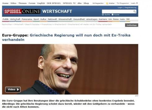"Spiegel: ""Η Ελλάδα επιτέλους δέχτηκε την πρώην Τρόικα"""