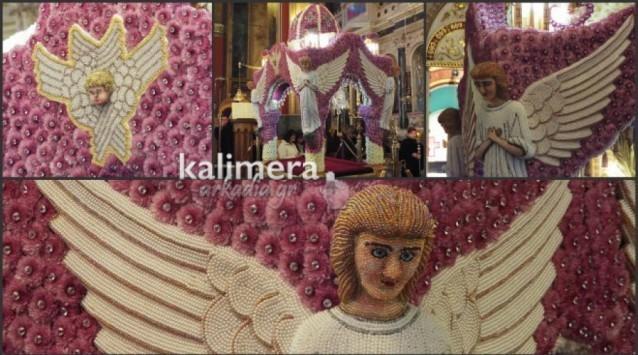 Τρίπολη: Έργο τέχνης ο Επιτάφιος του Αγίου Βασιλείου - Δείτε την ιδιαιτερότητά του (Βίντεο)!