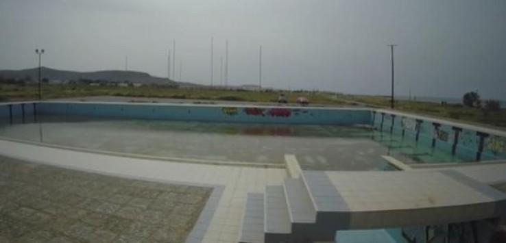 Το κολυμβητήριο που στοίχισε 400 εκατομμύρια Δραχμές και... δε λειτούργησε ποτέ! ΒΙΝΤΕΟ