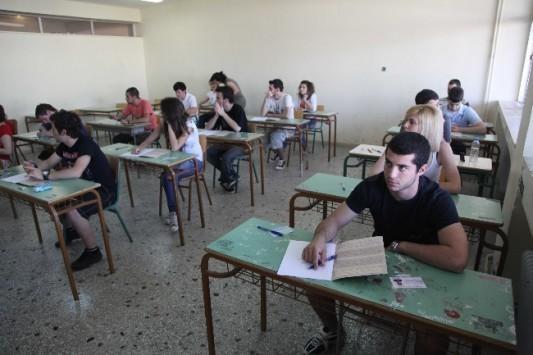 Πανελλήνιες 2015: Οι ημερομηνίες των επαναληπτικών Πανελλαδικών εξετάσεων