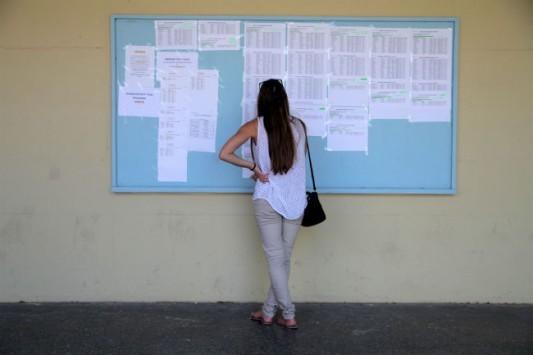 Πανελλήνιες 2015: Όσα πρέπει να γνωρίζουν οι υποψήφιοι