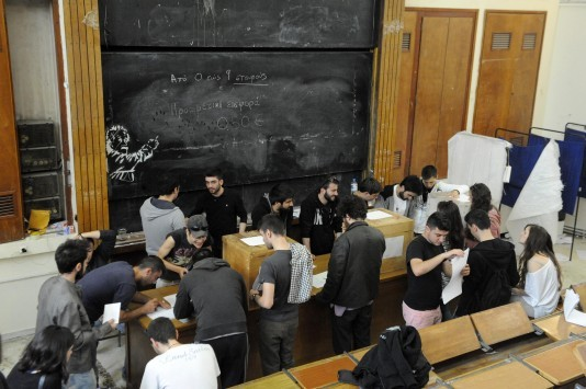 Στο δρόμο για τις κάλπες Φοιτητικές Εκλογές 2015