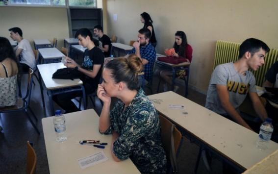 Πανελλήνιες 2015: Χρήσιμες οδηγίες για τους μαθητές των πανελλαδικών εξετάσεων