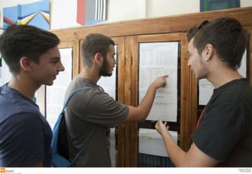 Πανελλήνιες 2015: Τι να προσέξουν οι μαθητές - Όλο το πρόγραμμα