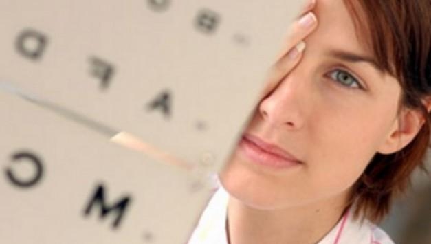 Μάθετε αν χρειάζεστε γυαλιά κοιτάζοντας μόνο αυτή την εικόνα