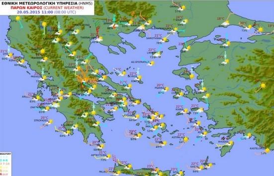 Καιρός: Βροχές και καταιγίδες τις επόμενες ώρες - Σε ποιες περιοχές θα εκδηλωθούν έντονα φαινόμενα