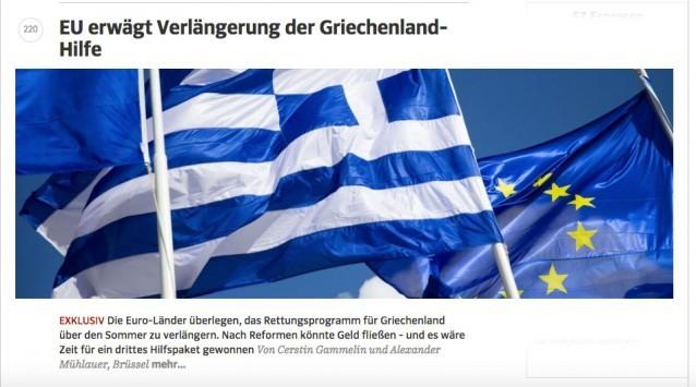 Süddeutsche Zeitung: Παράταση του προγράμματος μέχρι το φθινόπωρο, εκταμίευση 4 δισ. για την Ελλάδα και συζητήσεις για τρίτο πακέτο βοήθειας