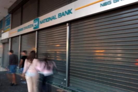 Κλειστές τράπεζες - Τι λέει το προεδρικό διάταγμα για τα capital controls