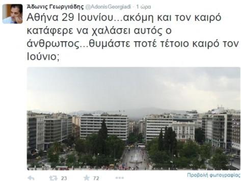 Άδωνις στο twitter: Ο ΣΥΡΙΖΑ φταίει για την κακοκαιρία