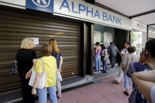 Συντάξεις - Capital Control - Κλειστές τράπεζες: Ποια υποκαταστήματα της Alpha Bank θα ανοίξουν για τους συνταξιούχους