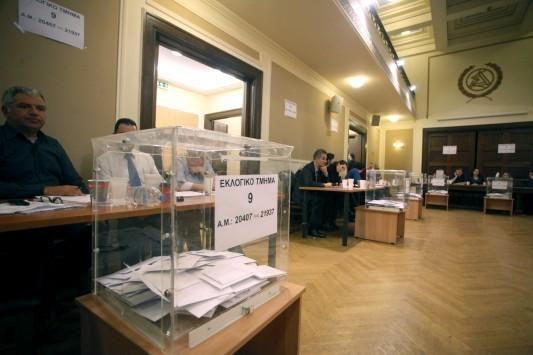Αμφισβητεί o Δικηγορικός Σύλλογος το δημοψήφισμα της ερχόμενης Κυριακής
