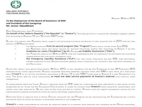 Αυτό είναι το κείμενο Τσίπρα στον ESM για νέα διετή συμφωνία – Ζητάμε 29,1 δισ. ευρώ και παράταση του υπάρχοντος προγράμματος!