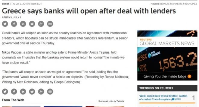 Μπουρλότο για τις τράπεζες από τον Παππά: Οι τράπεζες θα ανοίξουν μόλις υπάρξει συμφωνία με τους δανειστές