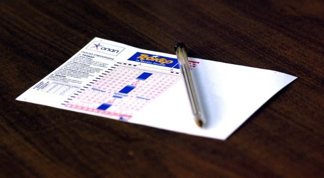 Τζόκερ: Aυτοί είναι οι τυχεροί αριθμοί της κλήρωσης Τζόκερ