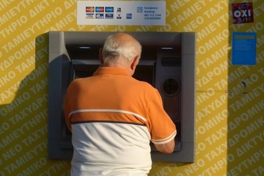 Επιλύονται οι δυσλειτουργίες στις τραπεζικές συναλλαγές