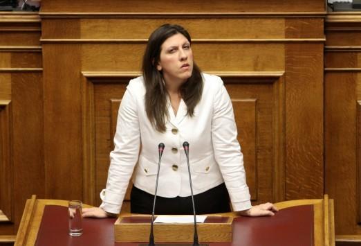 Δεν το... κουνάει η Κωνσταντοπούλου: Μόνο η Βουλή μπορεί να με διώξει
