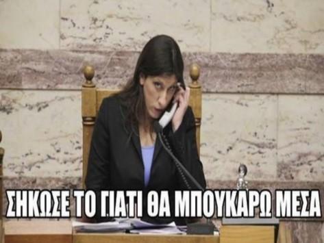 `Πάρτυ` στο twitter για το τηλέφωνο που διέκοψε τον Τσίπρα!
