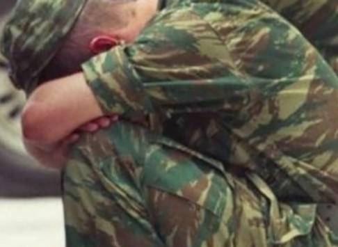 Κόρινθος: Ο βήχας που αψήφησαν στοίχισε τη ζωή σε 19χρονο στρατιώτη - Οι συγγενείς του ζητούν αποζημίωση 500.000€!