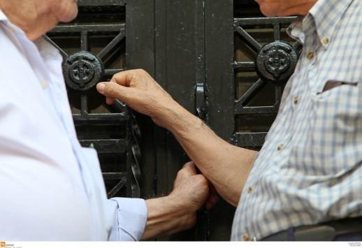 Έρχεται ρύθμιση-σοκ μετά από απαίτηση των δανειστών – Σταδιακά η συνταξιοδότηση θα φτάσει στα 72 έτη, ενώ μειώνονται (εκ νέου) οι συντάξεις!