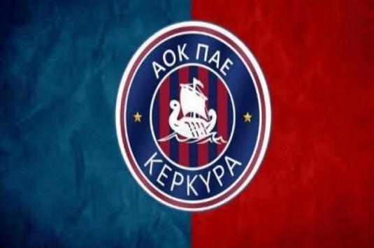 Αθωώθηκε η Κέρκυρα! Μένει στη Super League