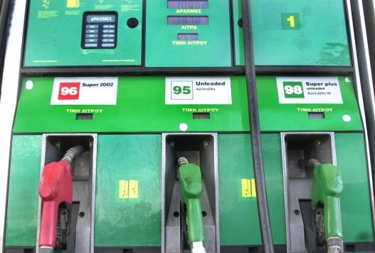 Έρχεται νέα μείωση στην τιμή της βενζίνης