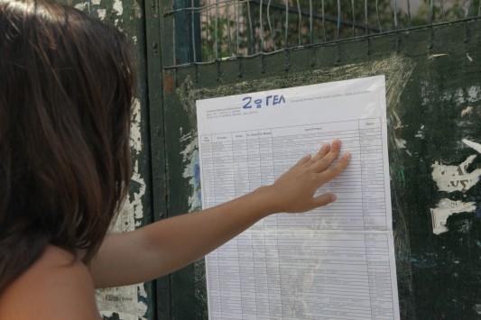 Βάσεις 2015: Πτώση παντού! Πίνακες για όλα τα πεδία! Τα μαθήματα `λαιμητόμοι`
