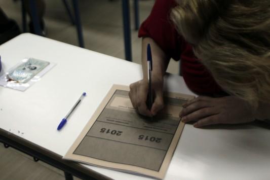 Πανελλήνιες 2015: Οι ημερομηνίες των ειδικών μαθημάτων για τους Έλληνες του εξωτερικού
