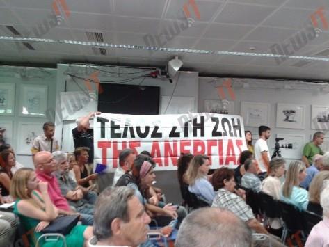 Επεισοδιακή η συνέντευξη Κωνσταντοπούλου - Συμβασιούχοι διέκοψαν την ομιλία - Έξαλλη Ζωή: `Δολοφονείτε την προσωπικότητά μου`