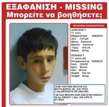 Βρέθηκε ο 11χρονος Διονύσης: Η... `παράδοση` στην πλατεία Αττικής και ο ρόλος της θείας του