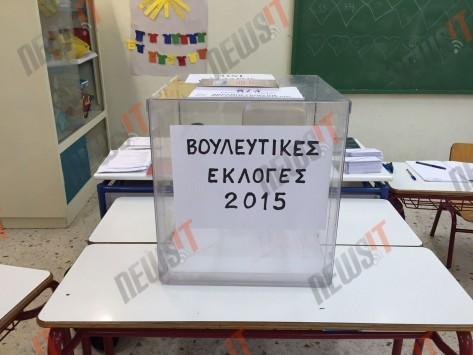 Εκλογές 2015: Άνοιξαν οι κάλπες για την κρίσιμη εκλογική αναμέτρηση - Όλα όσα πρέπει να ξέρετε