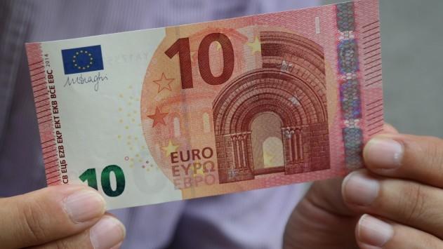 Συντάξεις από 300 ευρώ και ποσά ανάλογα με τις εισφορές – Καταργείται το κατώτατο όριο