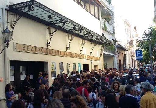 Οι πιο ωραίες ουρές έγιναν χθες στο κέντρο της Αθήνας!