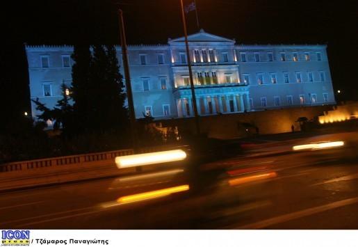 Στα «ροζ» θα ντυθεί η Βουλή των Ελλήνων