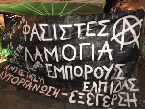 Επίθεση αντιεξουσιαστών σε εκδήλωση Άδωνι Γεωργιάδη στο Βόλο! Εγκλωβίστηκαν πολίτες μέσα σε σινεμά