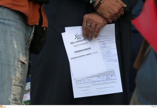 Εκλογές ΝΔ: Δείτε τα πρώτα αποτελέσματα σύμφωνα με συνεργάτες Μεϊμαράκη