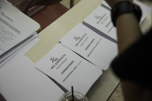 Αρχηγός στη Νέα Δημοκρατία; Next year! - Απειλείται με διάσπαση το κόμμα! - Καμία παραίτηση για το εκλογικό ρεζιλίκι