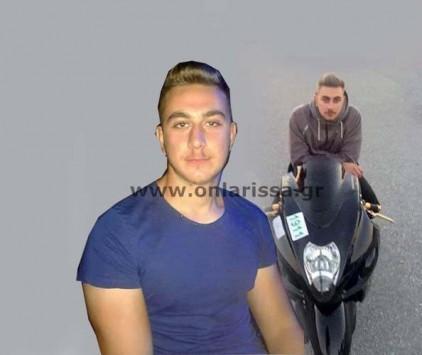 Λάρισα: Σπαρακτικά μηνύματα στο facebook για τον θάνατο του 19χρονου Στέλιου - Η τραγική ειρωνεία του τροχαίου (Φωτό)!