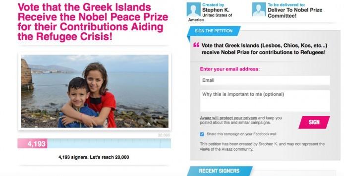 Νόμπελ Ειρήνης: Δώστε το στους Έλληνες! Διαδικτυακή καμπάνια