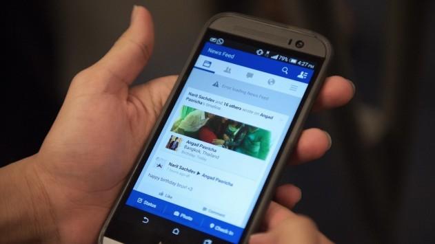 Το Facebook δοκιμάζει να κατηγοριοποιήσει το News Feed
