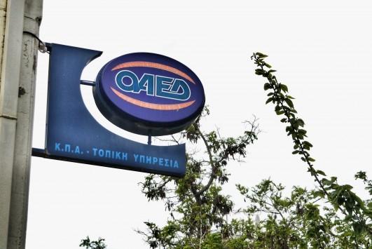 ΟΕΑΔ: Προγράμματα ανέργων – 32.000 δικαιούχοι επιταγών