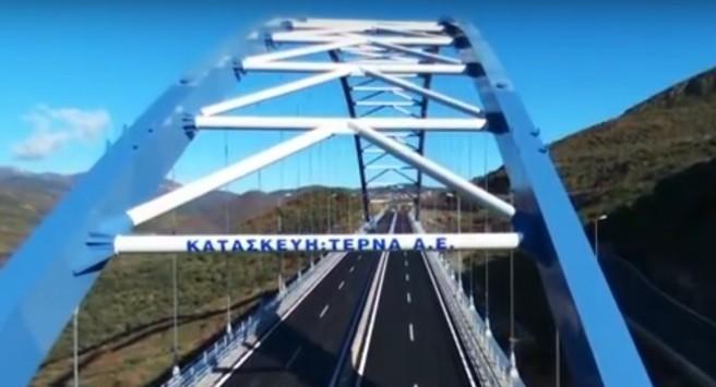 Καλαμάτα: Αυτή είναι η τοξωτή γέφυρα της Τσακώνας που δόθηκε στην κυκλοφορία (Βίντεο)!