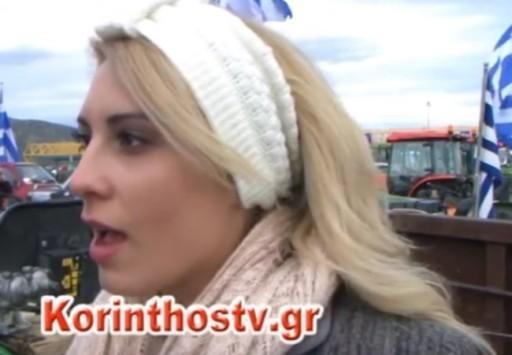 Κόρινθος: Η ξανθιά αγρότισσα βρήκε θηλυκό αντίπαλο στα μπλόκα και στο facebook - Δείτε φωτό!
